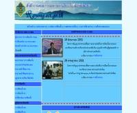 สำนักงานคณะกรรมการการเลือกตั้งประจำจังหวัดระยอง - rayong.ect.go.th