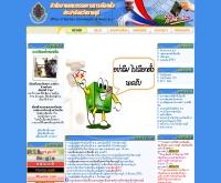 สำนักงานคณะกรรมการการเลือกตั้งประจำจังหวัดราชบุรี - ratchaburi.ect.go.th