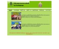 สำนักงานคณะกรรมการการเลือกตั้งประจำจังหวัดสกลนคร - sakhonnakon.ect.go.th