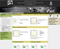 ระบบเครือข่ายข้อมูลการเกษตร - thaiag.net/