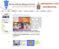 โรงเรียนวิชัยวิทยา - wichai.ac.th/