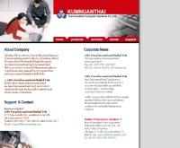 บริษัท คำนวณไทย คอมพิวเตอร์ซิสเต็มส์ จำกัด - kumnuanthai.com