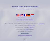 นัมเบอร์วันเกสเฮ๊าส์ บางกอก - numberonebangkok.com