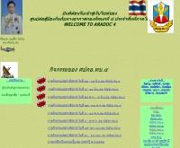 ศูนย์ต่อสู้ป้องกันภัยทางอากาศ กองทัพบกที่ 4 ประจำพื้นที่ภาคใต้ - geocities.com/aradoc4
