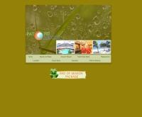 ป่าตอง รีสอร์ท - patongresorthotel.com