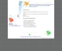ไทยบายเว็บดอทคอม - thaibuyweb.com/