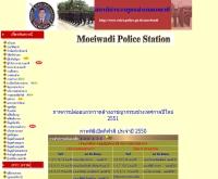สถานีตำรวจภูธรอำเภอเมยวดี - roiet.police.go.th/moeiwadi/