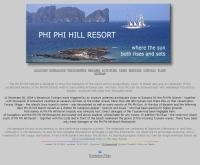 พีพีฮิลล์ รีสอร์ท - phiphihill.com