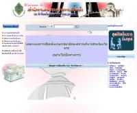 สำนักงานคณะกรรมการการเลือกตั้งประจำจังหวัดตาก - tak.ect.go.th/