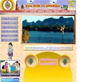 สำนักงานคณะกรรมการการเลือกตั้งประจำจังหวัดนครพนม - nakhonphanom.ect.go.th/