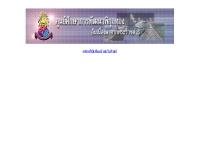 ศูนย์ศึกษาการพัฒนาพิกุลทอง - ldd.go.th/web_study_center/pikulthong/default.asp