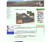 ศูนย์ปฏิบัติการพัฒนาที่ดินโครงการหลวง - ldd.go.th/Lddwebsite/web_r06/website_station/ohl01/index.html
