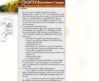 มหาวิทยาลัยเทคโนโลยีพระจอมเกล้าธนบุรี วิทยาเขตราชบุรี - kmutt.ac.th/ratchaburi/
