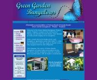 กรีนการ์เด้น บังกะโล - phuket-greengarden.com