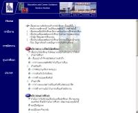 งานแนะแนวศึกษาและอาชีพ มหาวิทยาลัยเทคโนโลยีพระจอมเกล้าธนบุรี - kmutt.ac.th/guidance/