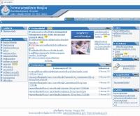 โรงพยาบาทพุทธชินราช พิษณุโลก - budhosp.go.th/