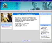 เอบีเอส บิสิเนส - accountingthai.com