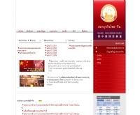 สภาธุรกิจไทย-จีน - tcbc.or.th