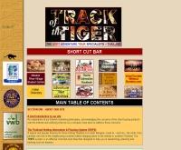 แทร็คออฟเดอะไทเกอร์ดอทคอม - track-of-the-tiger.com/