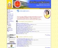 วิทยาลัยการอาชีพเชียงราย - cric.ac.th/