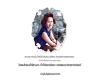 วิทยาลัยการอาชีพจอมทอง  - cicec.ac.th/