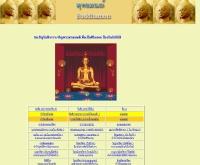 พุทธมนต์ - geocities.com/buddhamontra/
