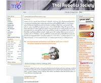 สมาคมวิชาการหุ่นยนต์ไทย - trs.or.th