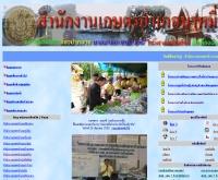 สำนักงานเกษตรอำเภอนาหมื่น  - nan.doae.go.th/nan10/index.htm