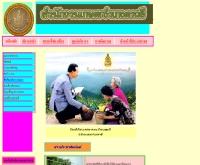 สำนักงานเกษตรอำเภอตาคลี - nakhonsawan.doae.go.th/takhli/