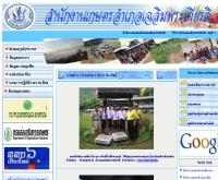 สำนักงานเกษตรอำเภอเฉลิมพระเกียรติ - nan.doae.go.th/chaloemphrakiat/