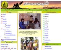 สำนักงานเกษตรอำเภอทุ่งช้าง - nan.doae.go.th/nan06/index.htm