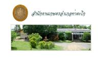 สำนักงานเกษตรอำเภอท่าตะโก - nakhonsawan.doae.go.th/thatako/