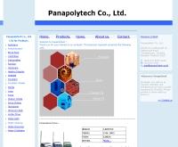 บริษัท พานาโพลีเทค จำกัด  - panapolytech.co.th/