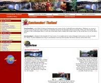 กาญจนบุรี โฮเต็ล - kanchanaburi-hotel.net/