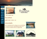 เชียงคานฮิลล์รีสอร์ท - chiangkhanhill.com/