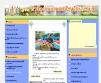 สำนักงานเกษตรจังหวัดนนทบุรี - nonthaburi.doae.go.th/
