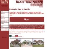 บ้านไทยวิลเลจ - baanthaivillage.com/