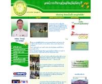 องค์การบริหารส่วนจังหวัดจันทบุรี - chan-pao.go.th