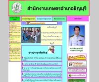 สำนักงานเกษตรอำเภอธัญบุรี - pathumthani.doae.go.th/thanyaburi/