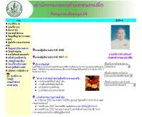 สำนักงานเกษตรอำเภอหนองเสือ - pathumthani.doae.go.th/nongsuea/