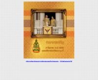 สำนักงานพัฒนาสังคมและสวัสดิการจังหวัดขอนแก่น - khonkaen.m-society.go.th/