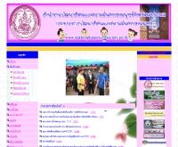 สำนักงานพัฒนาสังคมและสวัสดิการจังหวัดนครพนม - nakhonphanom.m-society.go.th/