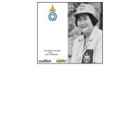 สำนักงานคลังจังหวัดลำพูน - klang.cgd.go.th/lpn