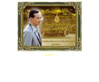 สำนักงานพัฒนาสังคมและความมั่นคงของมนุษย์จังหวัดพังงา - phangnga.m-society.go.th/