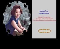 สำนักงานพัฒนาสังคมและความมั่นคงของมนุษย์จังหวัดเพชรบุรี - phetchaburi.m-society.go.th/