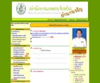 สำนักงานเกษตรจังหวัดอำนาจเจริญ  - amnatcharoen.doae.go.th/