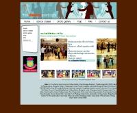บ้านสิริ แดนซ์ สตูดิโอ - thai-dancesport.com