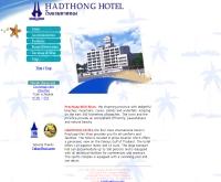 โรงแรม หาดทอง - hadthong.com
