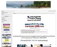 เกาะช้าง การัง เบย์วิว รีสอร์ท - kohchangkarang.com