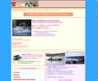 แพซองกาเรียน้อย  - songgarianoi.com/